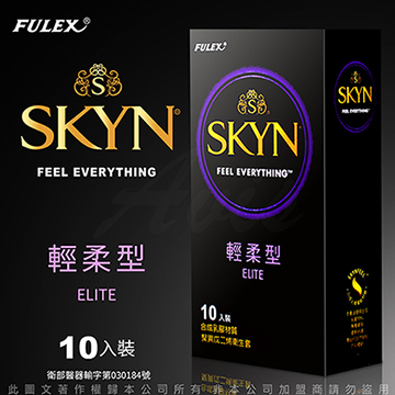 FULEX富力士 SKYN 保險套 輕柔型 10入裝 超薄保險套