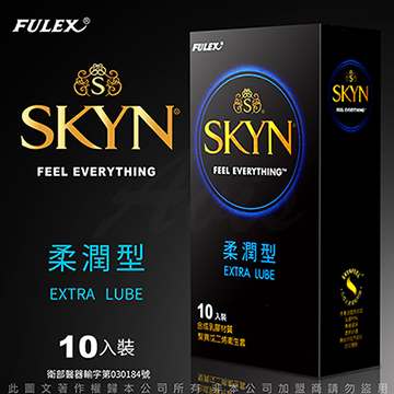 FULEX富力士 SKYN 保險套 柔潤型 10入裝 不二乳膠保險套